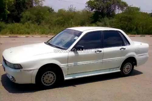 Image of Mitsubishi Galant ASP Model 1988 Car - For Sale