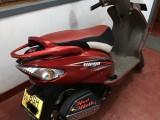 TVS Wego 2018 Motorcycle