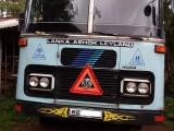Ashok Leyland COMMAD MINOR 1990 Bus