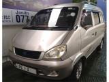 Micro Junior 2012 Van