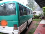 Nissan Reconditioned 1988 Bus
