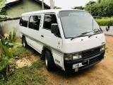 Nissan Home 1996 Van