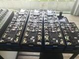 Mitsubishi Out lander Phev Battery Models Cooler