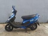 TVS Scooty Pepe 2020 Motorcycle
