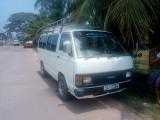 Toyota Shell Hiace 1988 Van